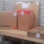 Foto van één van onze pakketten